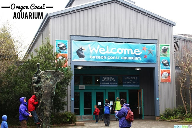 Oregon Coast Aquarium