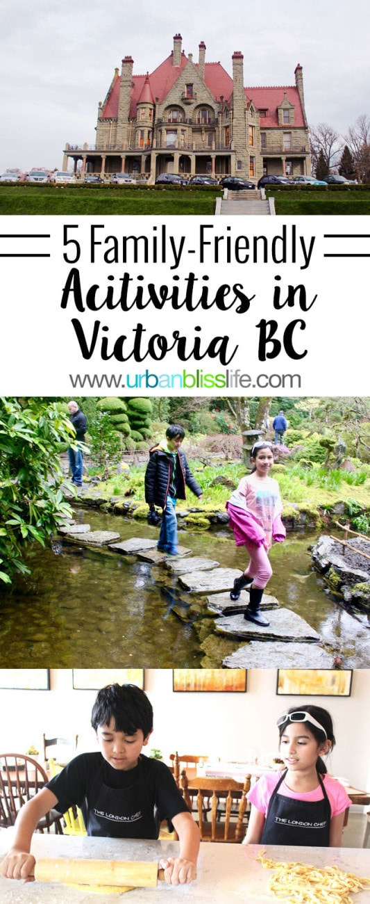 Kid Friendly Hotels Victoria Bc