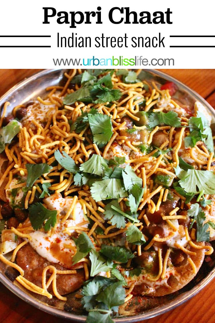 papri chaat Indian street snack