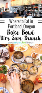 Where to Eat in Portland, Oregon: Boke Bowl Dim Sum Brunch, on UrbanBlissLife.com