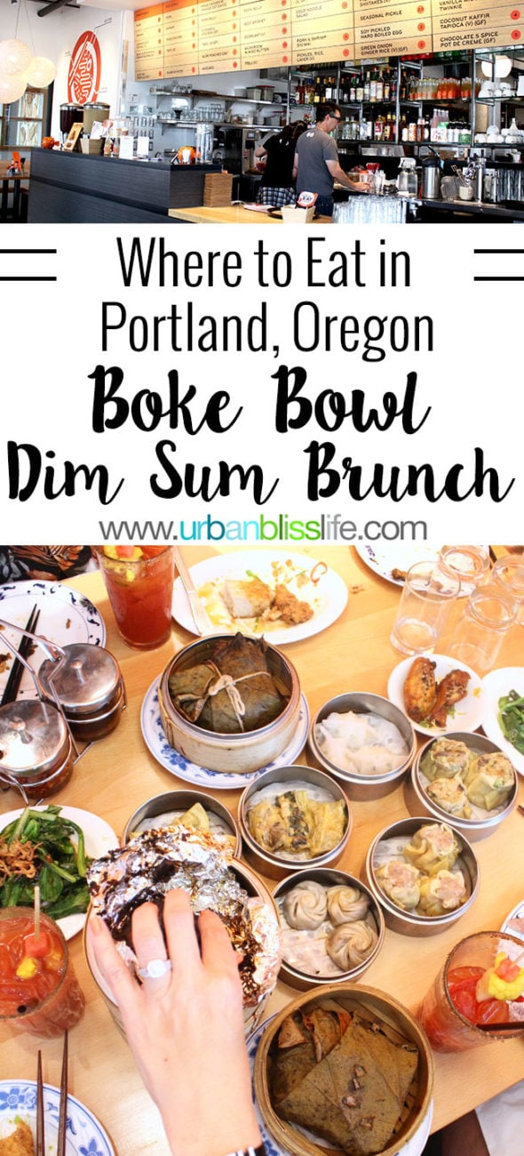 Food Bliss: Boke Bowl Westside Serves Dim Sum Brunch