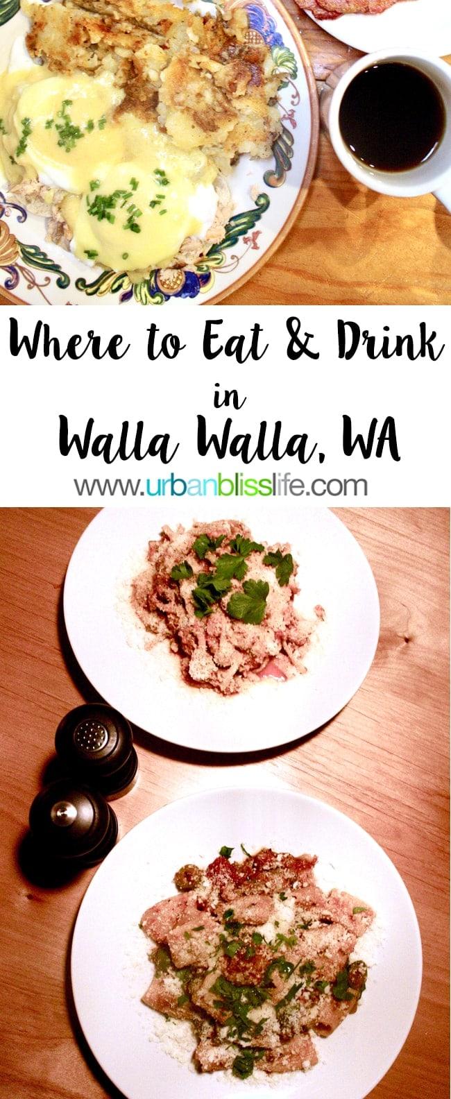 Where-to-Eat-in-Walla-Walla-2017-MAIN