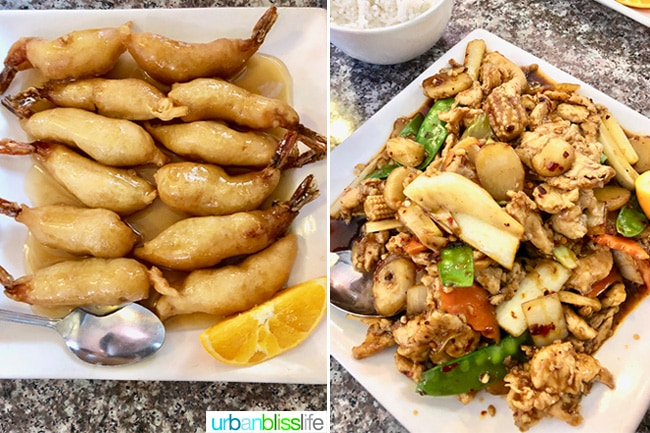 Lee's Chinese Restaurant Lincoln City Oregon
