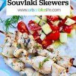 Greek Chicken Souvlaki Skewers