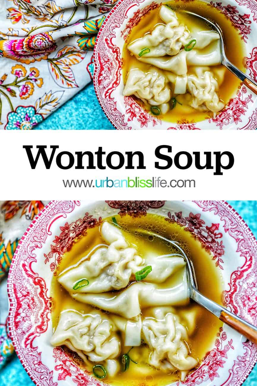 two photos of wonton soup with title text